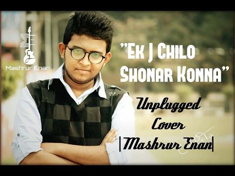 Ekta chilo Shonar Konna|Unplugged Song Cover|Mashrur Enan