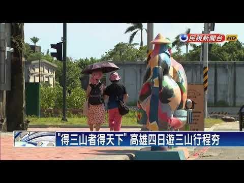 中客強勢回歸? 旅遊業:韓國瑜魅力發酵中-民視新聞