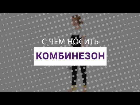 Женские береты оптом - YouTube