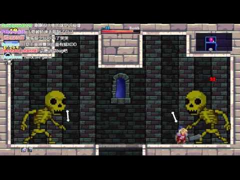 《魯蛋》PC-Rogue Legacy 第一回 (part3)