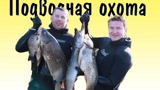 Подводная охота на раскатах. Астрахань 2014 (Камызяк) Full HD