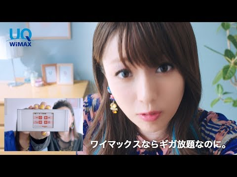 永野芽郁 ワイマックス CM スチル画像。CMを再生できます。