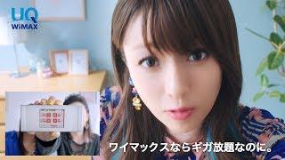 「テレビ電話」篇 thumbnail