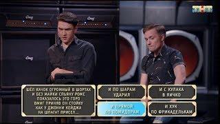 Нурлан Сабуров, Jah Khalib и с кулака в яичко