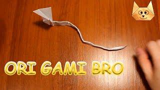 как сделать змею кобру из бумаги. Оригами змея
