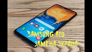 замена экрана на  Samsung Galaxy A20 2019 (A205) - пошаговый разбор \ Replacement LCD Screen