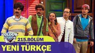 Güldür Güldür Show 215.Bölüm - Yeni Türkçe