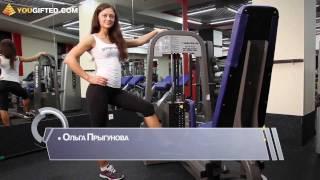 Фитнес. Сведение ног на тренажере.(, 2011-09-09T07:35:29.000Z)