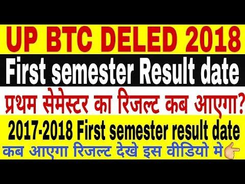 Btc result 2018 | up btc result 2018 | btc first semester result 2018 | btc result