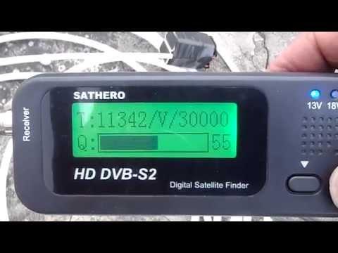 Satfinder Sathero SH-100HD Con Alimentación Independiente A Batería