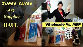 Super Saver الفنون/الحرف العرض المدى ديي creater || كيفية شراء لوازم الفن و حفظ الكثير من المال