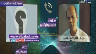 أحمد موسى يفضح الجزيرة بمكالمة مسربة لرئيس القناة .. فيديو
