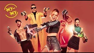 Download Ленинград ft. Глюк'oZa (ft. ST) Жу-Жу / Leningrad ft. Gluk'oZа (ft. ST) Ju-Ju Mp3 and Videos