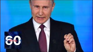 Фото Полетит как метеор Путин показал удар по США. 60 минут