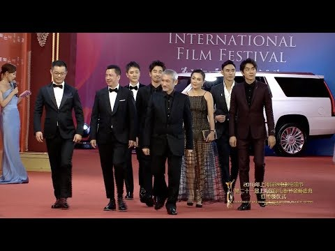 Film Stars Hit Red Carpet at 2018 Shanghai International Film Festival