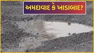 All Problem Solution by Astrologer Shastri Vinod Pandya