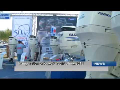 Kuwait Yacht Show 2015 Officially Inaugurated