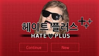 Ismay Plays: Hate Plus #1 [I can't read] Thumbnail