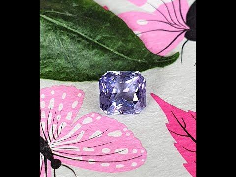 揚邵一品(附國際證)1.67克拉紫羅蘭藍寶石 無燒天然~晶體乾淨 色澤氣質優雅 浪漫、透亮 值得擁有 紫色剛玉 紫色藍寶