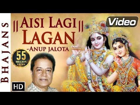 Anup Jalota - Aisi Lagi Lagan Meera Ho Gayi Magan | Bhakti Songs