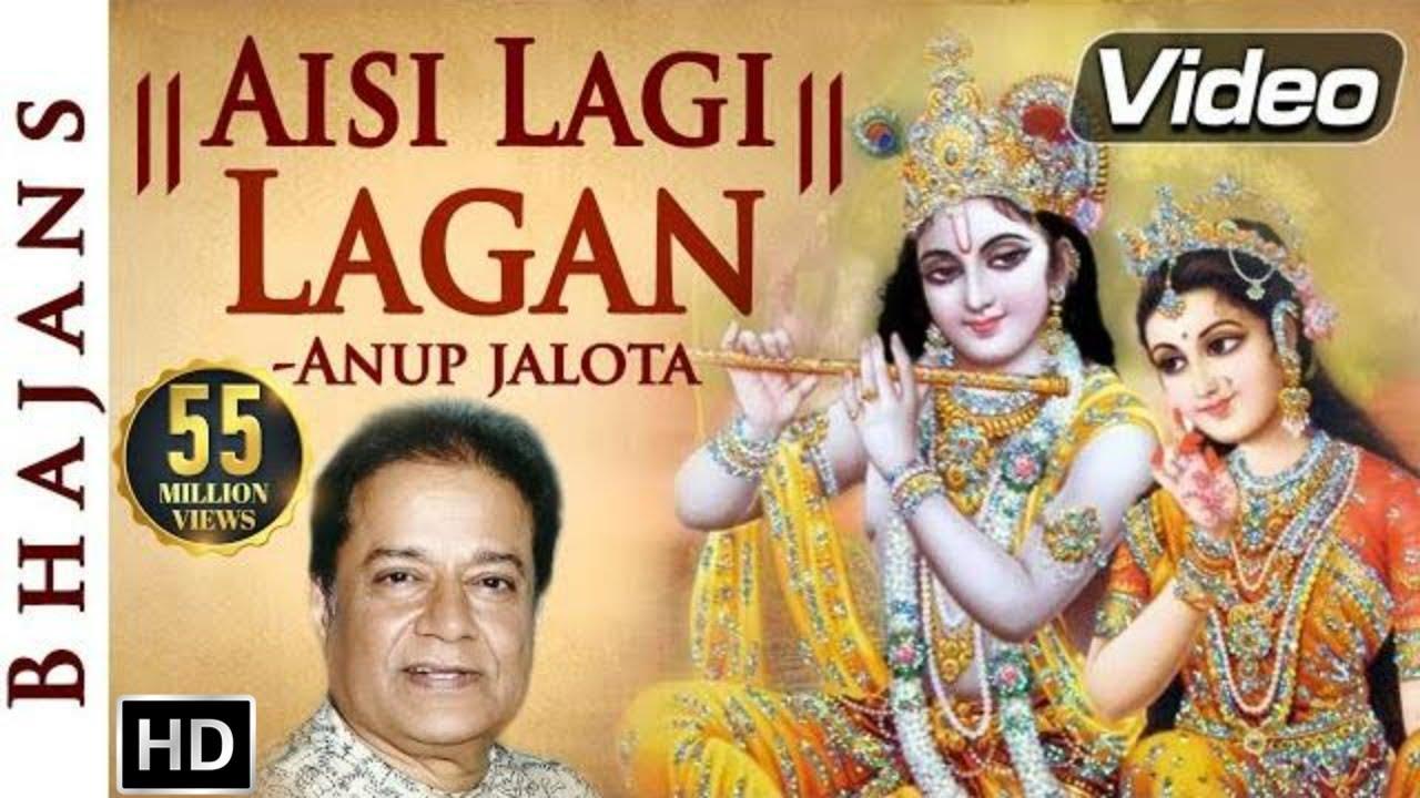 Download Anup Jalota - Aisi Lagi Lagan Meera Ho Gayi Magan | Krishna Bhajan