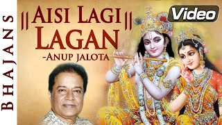 Watch Anup Jalota Aisi Lagi Lagan video