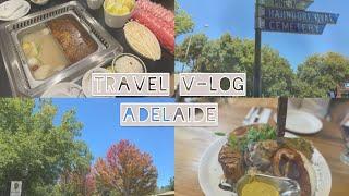별똥 Travel V-log 애들레이드편 I 호주 여행…