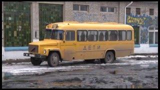 видео Тарифы на автобусный маршрут Cанкт-Петербург - Одесса