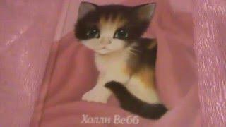 ВСЁОБОВСЁМ Книга котёнок Пуговка или смелость в награду.