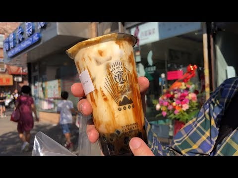 An HOUR LONG WAIT for Bubble Tea? - Tiger Sugar USA Review (Brooklyn, NYC)