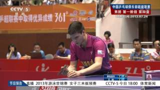 2013 China Super League: Guangdong vs Bayi [HD] [Full match/chinese]