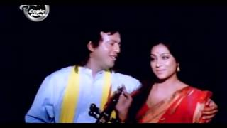 Ki Jadu Korila, Singer Andrew Kishore And Sabina Yasmin