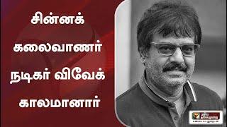 TamilCinemaNews