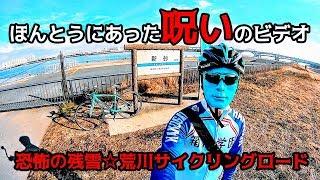 ザ・リバー ~呪いの川 第4話