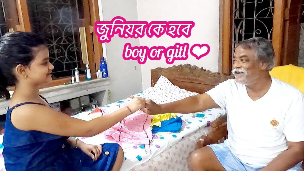 দাদু নাতনির prediction junior কি হবে????সাথে পুজোর গিফট from Da n Boudi.
