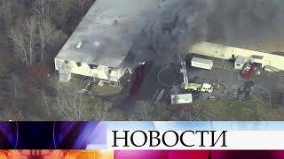 Накосметической фабрике вНью-Йорке возник сильный пожар, десятки человек пострадали.