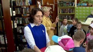 В библиотеке на Набережной прошел Экологический ринг, приуроченный к году Экологии в России