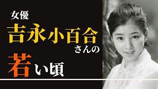 女優 吉永小百合さんの若いころの画像をまとめてみました。