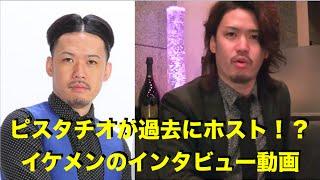 ピスタチオ も驚く「いいね!」で日給2万円!? http://www.lp-kun.com...