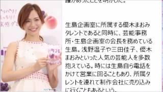 タレントの生島ヒロシが、30日に放送された日本テレビ系バラエティ番組...