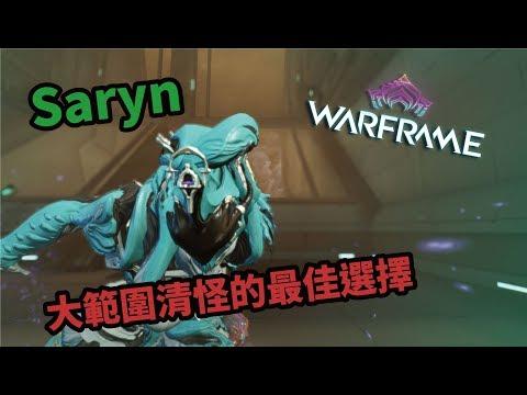 Warframe 戰甲神兵 -