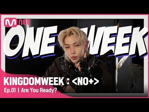 [ENG] [1회]'준비 됐어?'