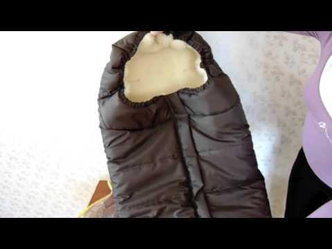 Конверт на овчине Kinder Comfort Arctic