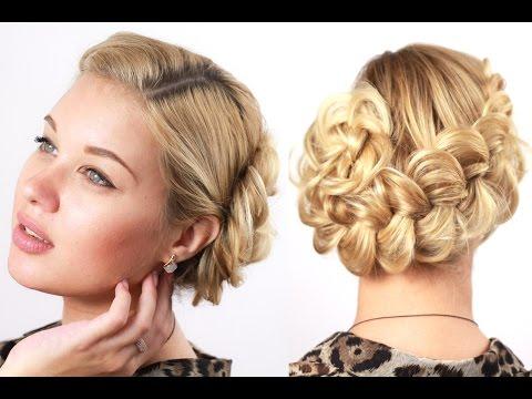 Прическа из обратной французской косы. Reverse French Braid Hairstyle