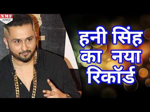 superhit गाने 'Dheere Dheere se' को 20 करोड़ से ज्यादा लोगों ने you tube पर देखा