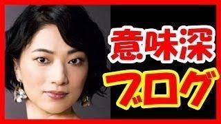 チャンネル登録はこちら↓ 【雨宮まみ】こじらせ女子ライターの死因は?...