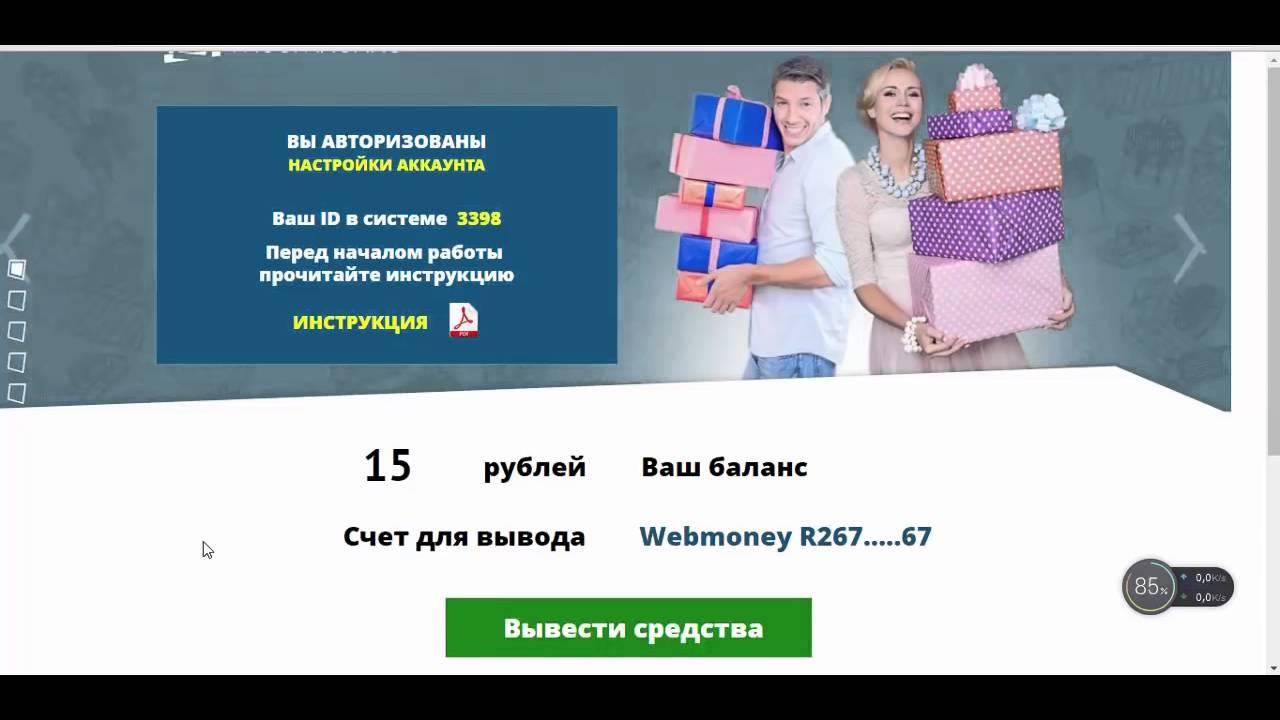 Заработок 900 рублей в час заработок в интернете 1000