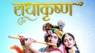 Radha-Krishna Ringtone song || Bhakti song