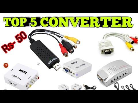 दुनिया के TOP Video Converter जो आपने कभी नहीं देखे होंगे only ऱ 50