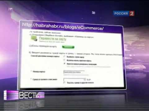 Работа в Кыргызстане - портал о поиске  и